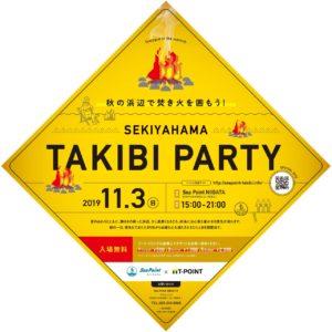 TAKIBI PARTY